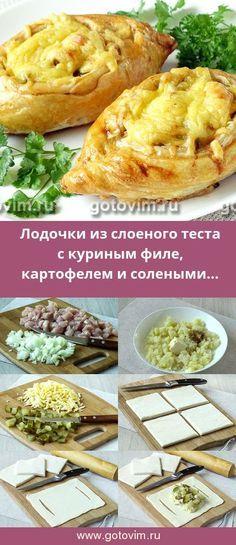 Лодочки из слоеного теста с куриным филе, картофелем и солеными огурцами. Рецепт с фoto #слоеное_тесто #картофель #пирог_с_курицей