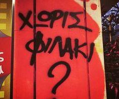 greek | via Tumblr