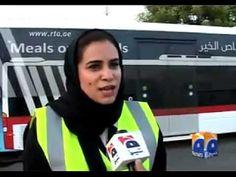 Geo Reports 26 Jul 2014 Dubai Road Iftar