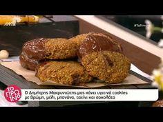 Υγιεινά cookies με βρώμη, μέλι, ταχίνι και σοκολάτα – Το Πρωινό – 5/10/2018 - YouTube Cookies, Healthy Tips, Baked Potato, Cookie Recipes, Biscuits, French Toast, Potatoes, Baking, Breakfast