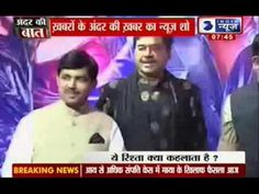 India News: Shatrughan Sinha's patch up with Bihar BJP leaders