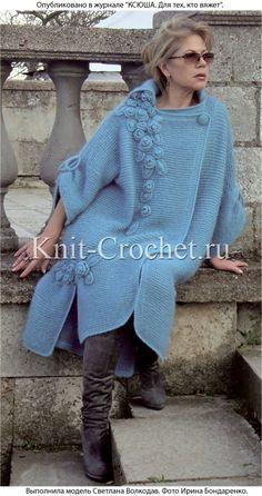 """În legătură cu haina femeii spițele lui """"Cascada de trandafiri» 46-54 dimensiune."""