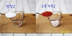콩나물도 가끔은 색다르게~ 콩나물잡채 : 네이버 블로그 Wine Glass, Alcoholic Drinks, Vegetables, Tableware, Food, Liquor Drinks, Dinnerware, Veggies, Dishes