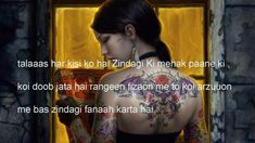 sad quotes in urdu about life, Sad Quotes, Poetry, Love, Movie Posters, Amor, Film Poster, El Amor, Poems, Poem