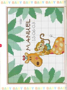 Giraffe monkey jungle baby sampler cross stitch