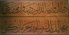 Arif Efendi (1830-1909) ''Dünyanın varına aldanıp dime var mı ben gibi- Bir muhalif yel eser savurur harman gibi''