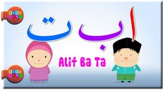 Alif ba ta - Hijaiyah Song - Nursery Rhyme for Kids