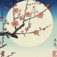 Red Plum Blossom in the Moonlight by Hiroshige (1797 - 1858)
