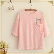 Fairyland - Cat Print Crewneck T-Shirt