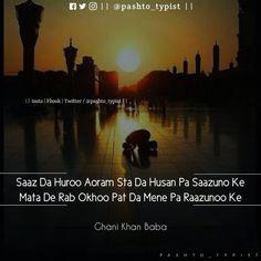 Pashto Shayari, Pashto Quotes, Sad Love, Hani, Poetry, Thoughts, Relationship Quotes, Positive Quotes, Jokes