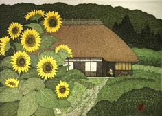 (Japan) Summer, Sunflowers by Kazuyuki Ohtsu. Japan. Woodblock prints.