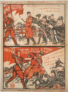 Russian Civil War poster. 1917-1922