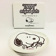 Snoopy Peanuts 31 Baskin Robbins Japan Small Dish 4 Colors Complete Set Boxed