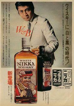 若き北大路欣也。近年、白戸家のお父さん犬の声までやってる大御所俳優です。A young Kinya Kitaōji, a Japanese actor.