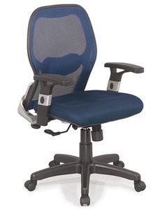 Ghế xoay GX205B-HK  Ghế lưới xoay GX205B-N là sản phẩm thuộc nhóm ghế văn phòng, một trong những mẫu ghế thiết kế dành cho người làm việc máy vi tính.  Ghế được áp dụng công nghệ mới với cơ cấu mềm đỡ co thắt lưng điều chỉnh được cả chiều sâu và chiều cao cho phù hợp với cơ thể nhờ đó khung xương chậu được tỳ đỡ, bảo vệ đĩa đệm cột sống, chống đau lưng.      Kích thước cơ bản: W640xD630xH(960-1060)mm.     Là loại ghế đa chức năng với kiểu dáng hiện đại. Lưới được căng trên khung tựa bằng…