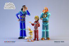 Селезнёв, Алиса, Зелёный и Говорун Фото 0