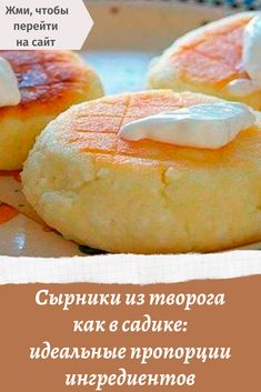 Healthy Breakfast Recipes, Healthy Recipes, Biscotti, Deserts, Food And Drink, Cooking Recipes, Sweets, Bread, Homemade