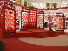 Image result for chinese lantern backdrop