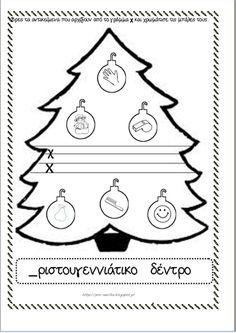 Places To Visit, Blog, Christmas, Teaching Ideas, Image, School, Xmas, Weihnachten, Schools