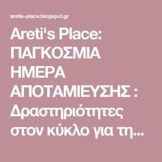 """Areti's Place: ΠΑΓΚΟΣΜΙΑ ΗΜΕΡΑ ΑΠΟΤΑΜΙΕΥΣΗΣ : Δραστηριότητες στον κύκλο για την έννοια της """"Αποταμίευσης"""""""