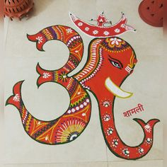 Ganapati Rangoli Creative innovative latest design