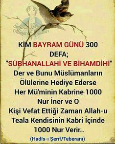 Allah Islam, Islam Quran, Miracles Of Islam, Islamic Quotes, Karma, Prayers, Amigurumi, Pictures, Helpful Tips