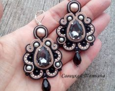 Bridal Unique Long Gray Beige di MagicalSoutache su Etsy