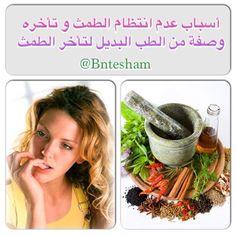 http://instagram.com/p/nTGjXoi4HG/