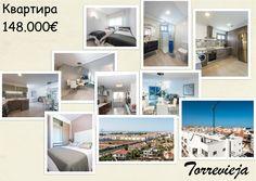 Квартиры в 2-х этажных доме, 2-3 спальни, 2 ванные комнаты. Теплые полы в ванных комнатах. 3 общих бассейна, паркинг, спорт.зал и зона wi-fi. Цена от 148.000€