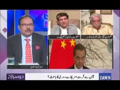 (20) CHINA HAS ABANDONED PAKISTAN FOR EVER | PAKISTAN IS NOW ON ITS OWN - YouTube