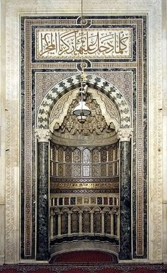 Main mihrab of the Umayyad Mosque, Damascus, Syria