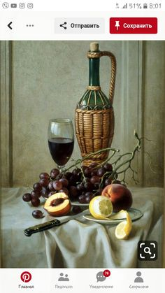Wine Decanter, Barware, Coffee Maker, Painting, Embroidery Hoop Crafts, Still Life, Painting On Fabric, Wish, Death