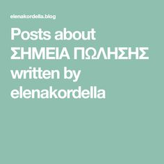 Posts about ΣΗΜΕΙΑ ΠΩΛΗΣΗΣ written by elenakordella Wordpress, Writing, Being A Writer, Letter, Writing Process