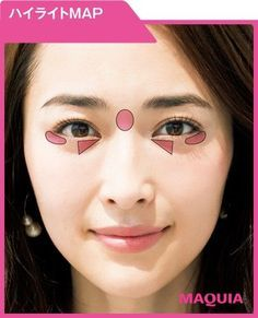 Beauty Make-up, Make Beauty, Beauty Care, Beauty Hacks, Eye Makeup, Hair Makeup, Eye Shapes, Cosplay Tutorial, Makeup Remover