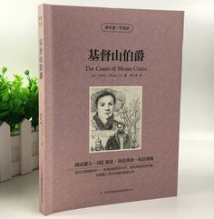 Cheap fiction books, Buy Quality novel books directly from China book english Suppliers: The Count of Monte Cristo The world famous bilingual Chinese and English fiction novel book Fiction Novels, World Famous, Count, Chinese, English, Livres, World, English Language, Chinese Language