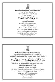 Wedding Invitation Wordings For Muslim Marriage Traditional Muslim