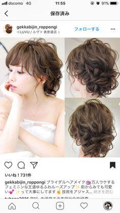 I Like Your Hair, Hair Arrange, Weeding Dress, Floral Hair, Bride Hairstyles, Hair Designs, Wavy Hair, Hair Type, Hair Hacks