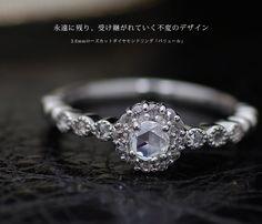 永遠に残り、受け継がれていく不変のデザイン3.6mmローズカットダイヤモンドリング「パリュール」