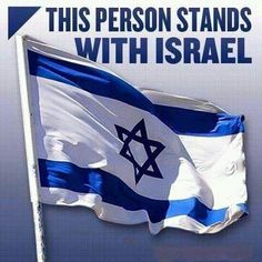 LOVE ISRAEL  YES I DO !!!