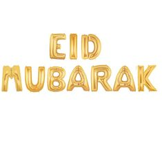 EID MUBARAK gold Balloons Letter Balloon Custom Sign - make your Eid festive and fun with these 14'' inflatable balloons (do not require helium). #ad