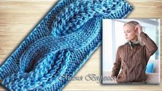 Красивая объемная коса Cable Knitting Patterns, Knitting Stiches, Knitting Videos, Lace Knitting, Knit Patterns, Chunky Crochet, Knit Crochet, Pull Torsadé, Cardigan Design