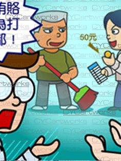 CYCartworks Portfolio 047 - created by Comic Yalcin Chen (陳右錚) -