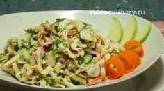 Капустный салат Мечта - Рецепт Бабушки Эммы