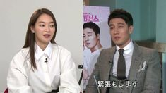 [繁中/ENG]2016蘇志燮申敏兒OMV訪談 So Jisub Shin Mina OMV interview - YouTube