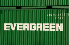 evergreen_shipping_container.jpg 2'048×1'365 pixels
