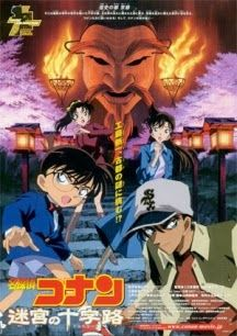 Detective Conan Movie Crossroad in the Ancient Capital anime info and recommendations. Conan Movie, Detektif Conan, Super Movie, Tms Entertainment, Gosho Aoyama, Kaito Kid, Kudo Shinichi, Vash, Magic Kaito