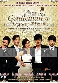 Gentlemans Dignity (All Region DVD)(Korean TV Drama)