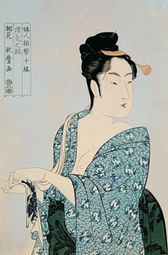 "Kitagawa Utamaro's bust-style portraits of beauties made him popular in his day and continue to keep his name alive today. This print is called ""The Fickle Type"" from the series Ten Types in the Physiologic Study of Women."