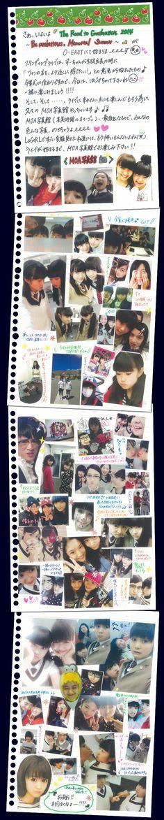 #SAKURA GAKUIN DIARY❀(さくら学院❀) #MOA KIKUCHI(菊地最愛)http://ameblo.jp/sakuragakuin/entry12006300115.html 2015/03/26 580x2884
