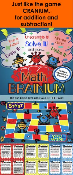 Addition and Subtraction Game: Ever played the board game Cranium? This addition and subtraction board game gets kids using their ENTIRE brain while practicing lots of addition and subtraction problems. Kids will work in teams to draw, sculpt, unscramble and solve their way to victory (and addition and subtraction mastery)!